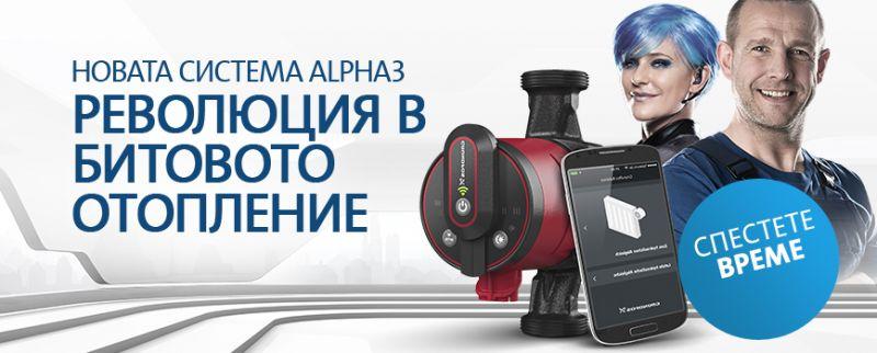 117162_GFS_ALPHA3_Topbanner_868x350px